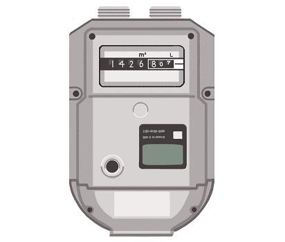 LPガス料金のお知らせ